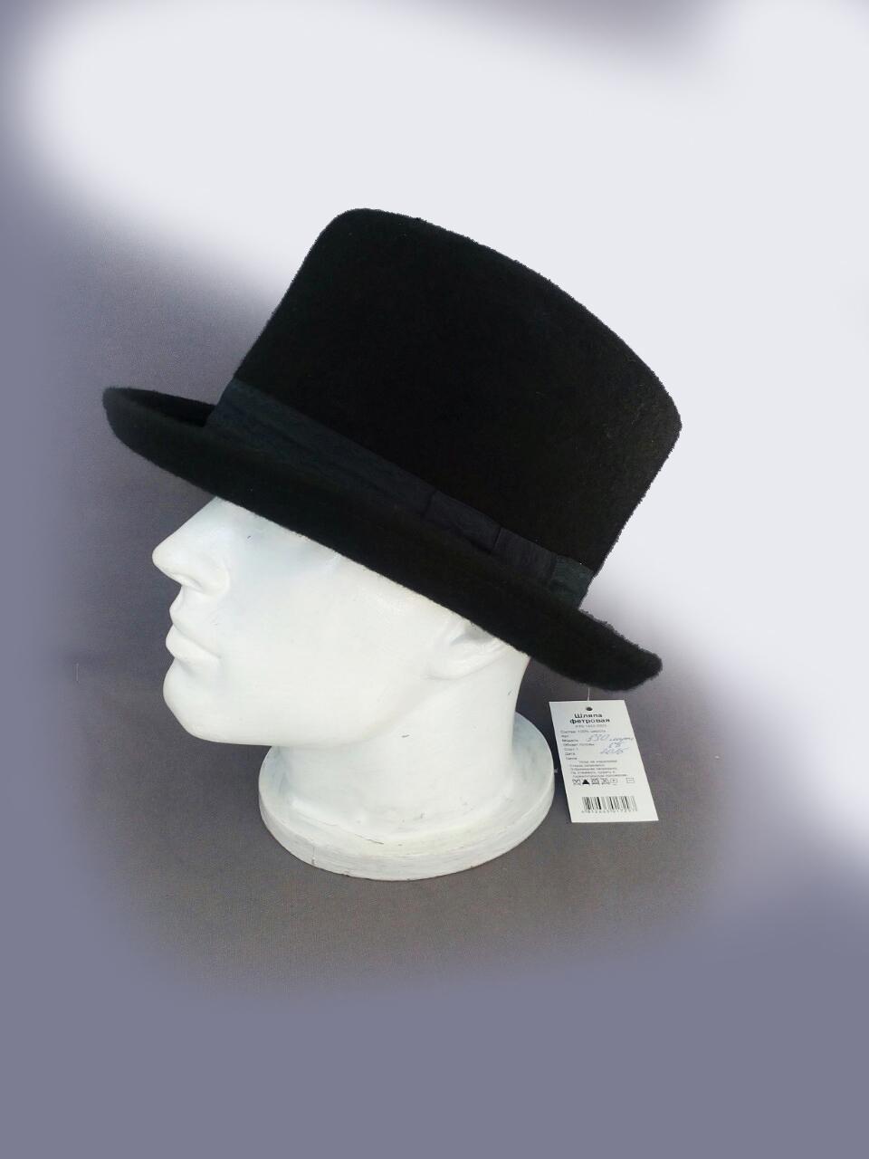Шляпа фетровая 530 муж изображение 1