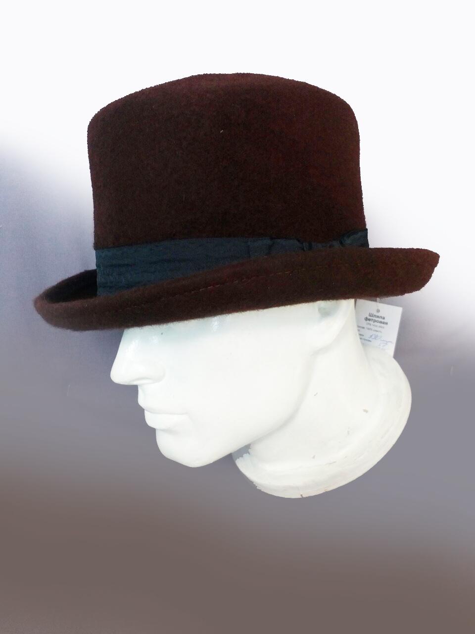 Шляпа фетровая 530 муж изображение 3